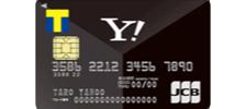 Yahoo!JAPANカード(YJCard)