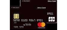 【入会半年は2.0%還元】Orico Card THE POINT(オリコカードザポイント)
