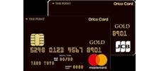 Orico Card THE POINT PREMIUM GOLD(オリコカードザポイントプレミアムゴールド)