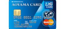 AOYAMA(青山)ライフマスターカード