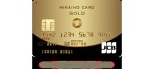 MIRAINOCARD(ミライノカード)GOLD