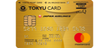 TOKYU CARD ClubQ JMB DC ゴールドカード(東急クレジットカード)