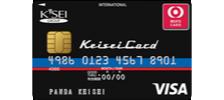 京成カード(MUFG)