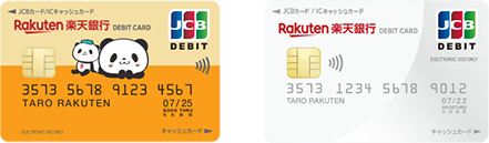 楽天銀行デビットカード(JCB)
