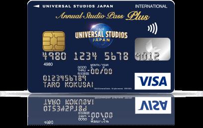 年間スタジオ・パス・プラス VISAカード