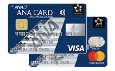 ANAカード(一般カード)