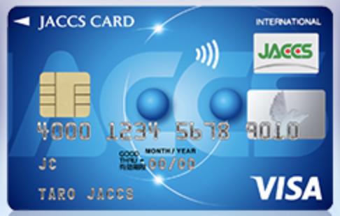 JACCSカード