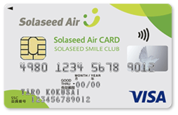 Solaseed Airカード