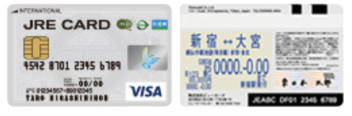 JRE CARD(Suica・定期券付き)