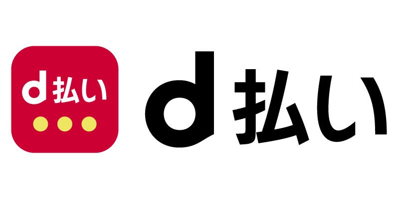d払いロゴ画像