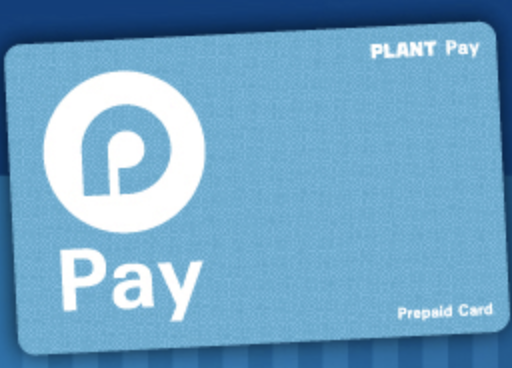 PLANT Pay
