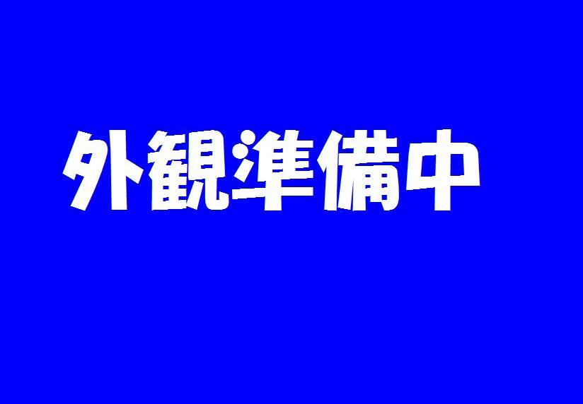 2LDK(+S) 83000円