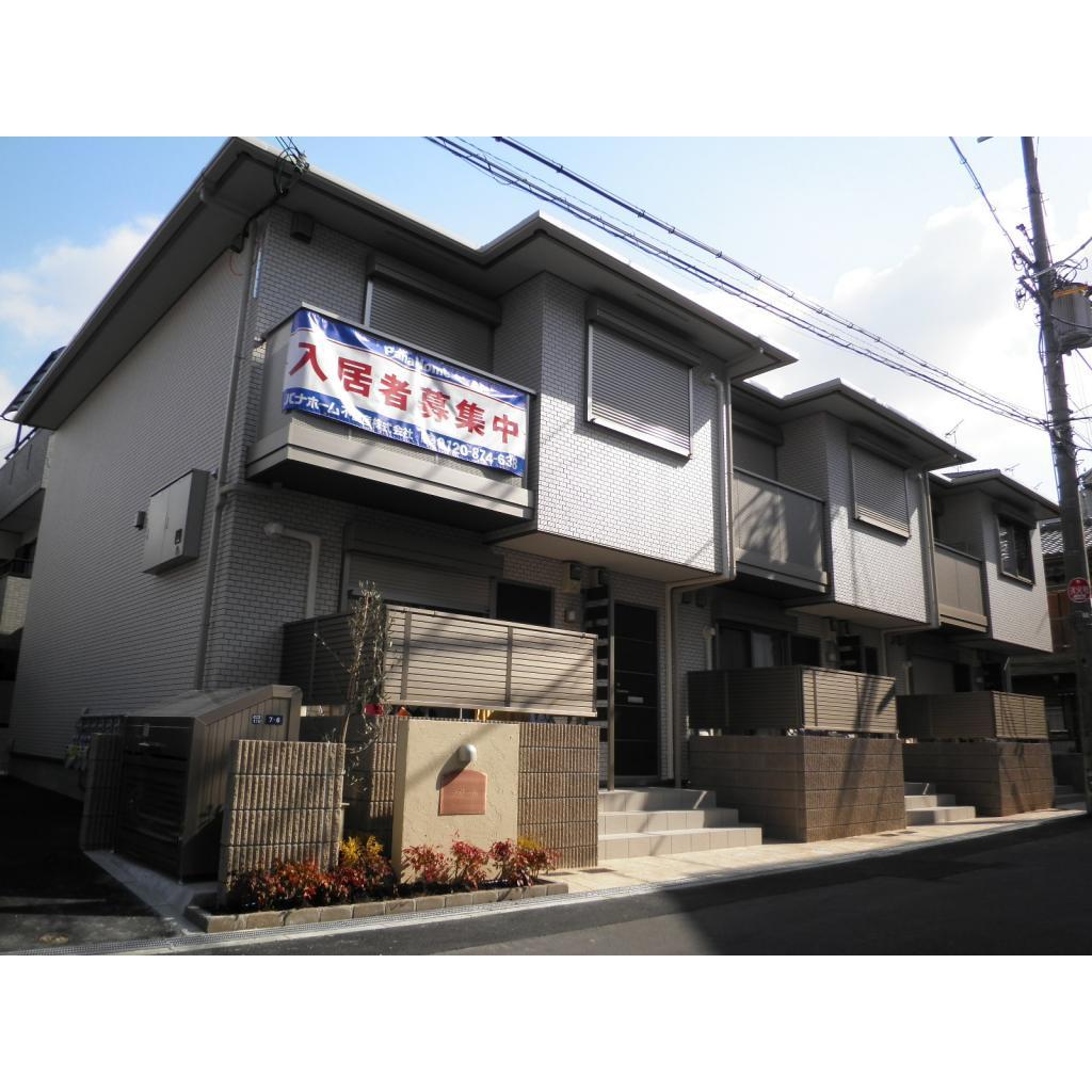 1LDK(+S) 66000円