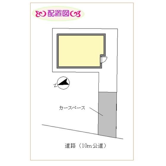 3LDK(+S) 140000円