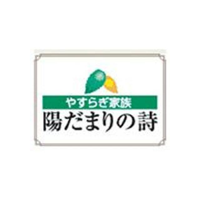 2LDK(+S) 58000円