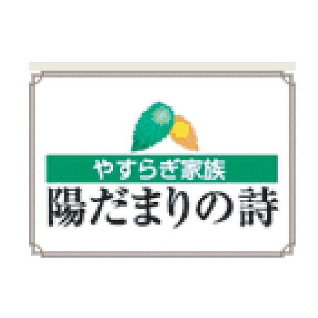 2LDK(+S) 60000円