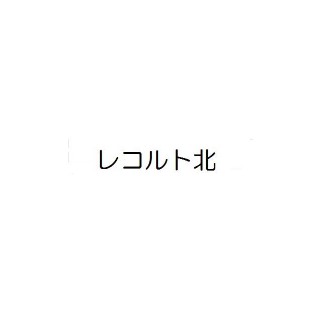 1K 43000円
