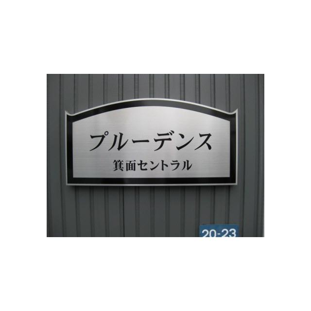 1K 41000円