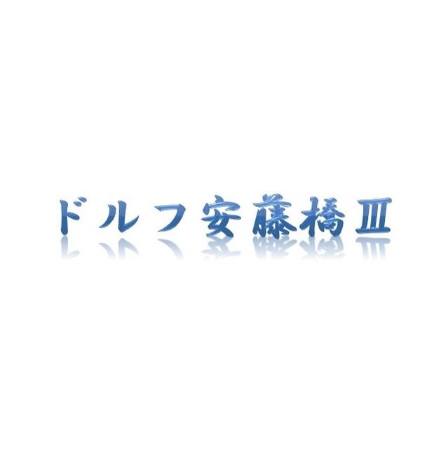 1R 36000円