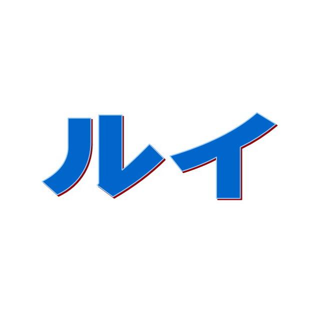 2LDK(+S) 85000円