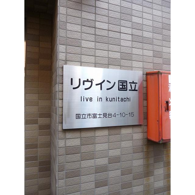 1R 52000円