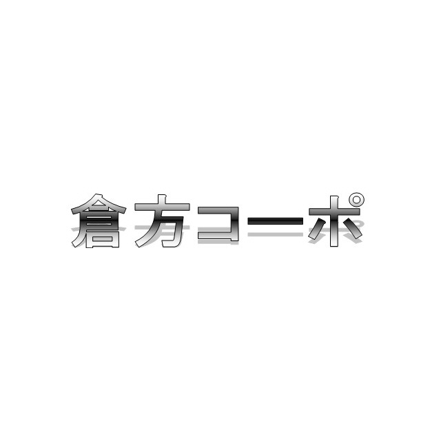 2K 33000円