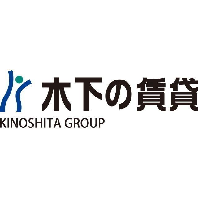 3LDK(+S) 59000円