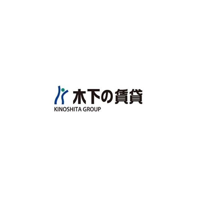 3DK(+S) 50000円