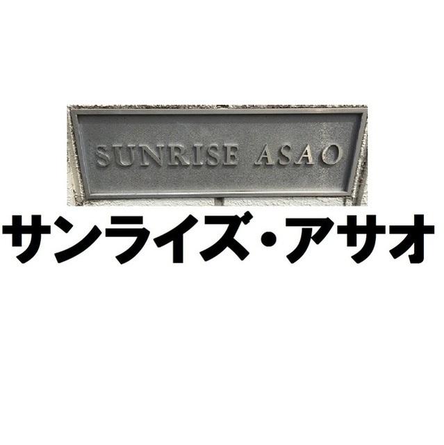 3DK(+S) 56000円