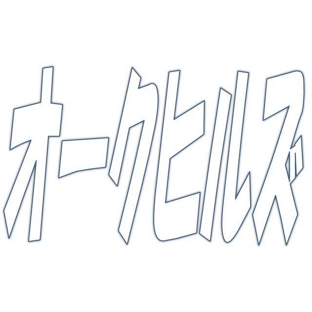 1K 65000円