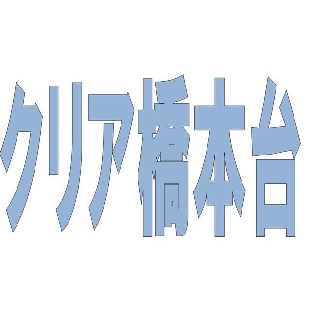 1K 33000円