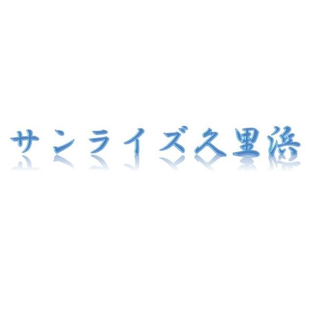 2LDK(+S) 59000円