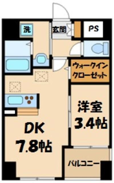 1DK(+S) 88000円