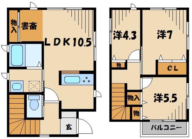 3LDK(+S) 122000円