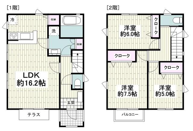 3LDK(+S) 131000円