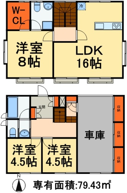 3LDK(+S) 150000円