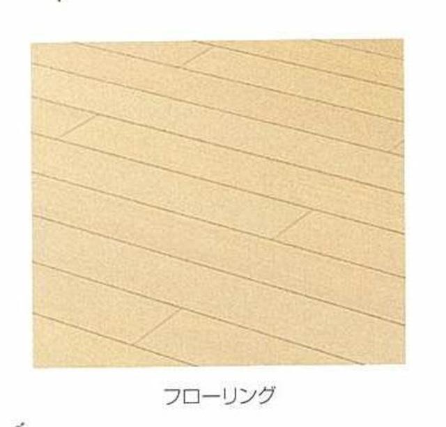 1LDK(+S) 64500円