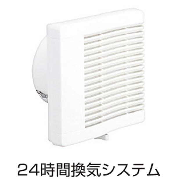 2LDK(+S) 79500円