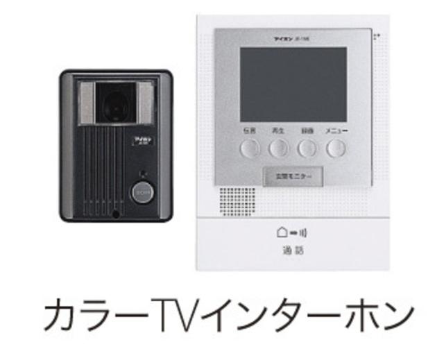 2LDK(+S) 69000円