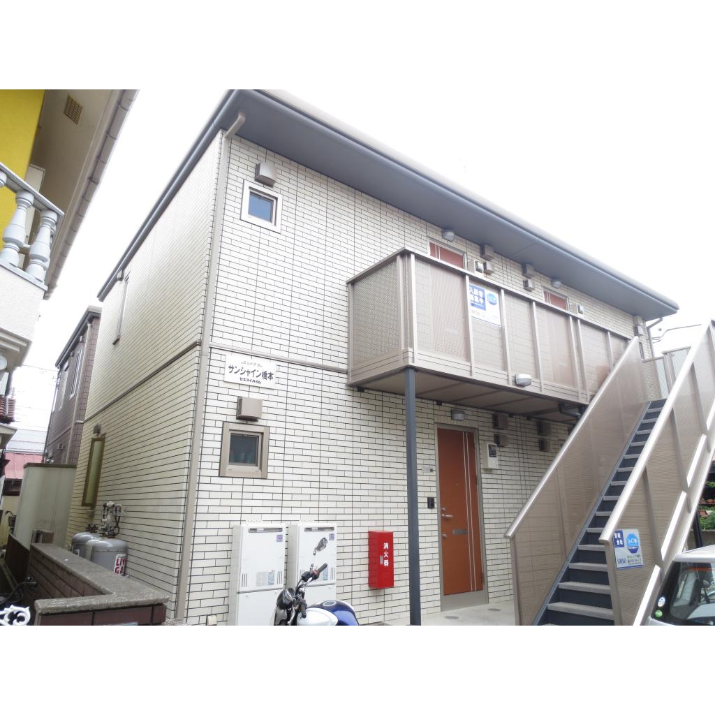 1DK(+S) 54000円