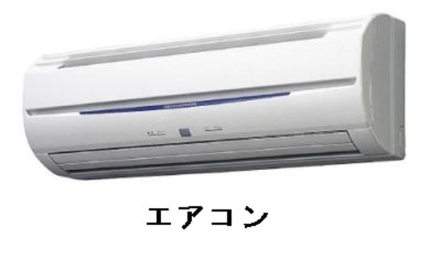 2LDK(+S) 77000円