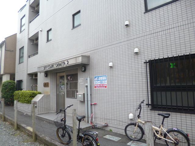 1R 42500円