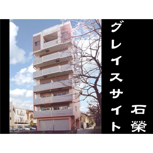 1K 72000円