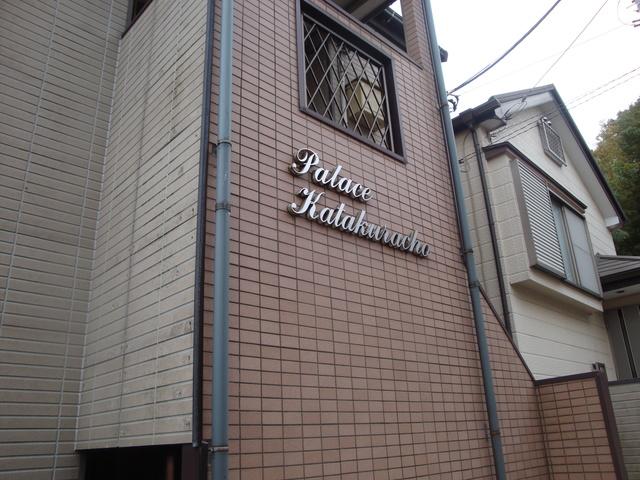 1K 48000円