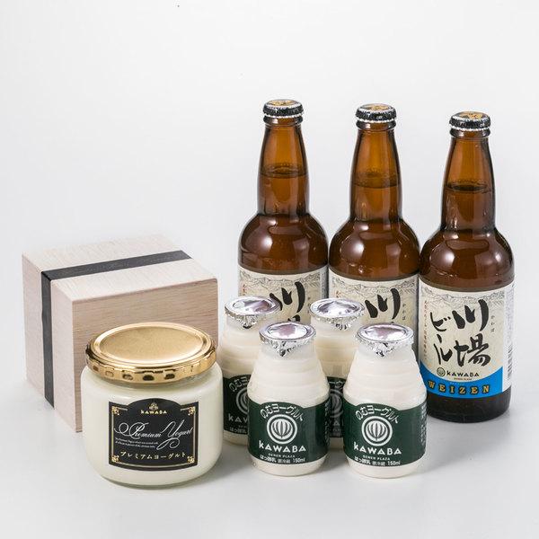 川場ビール(ヴァイツェン) プレミアムヨーグルト のむヨーグルトの商品イメージ-22