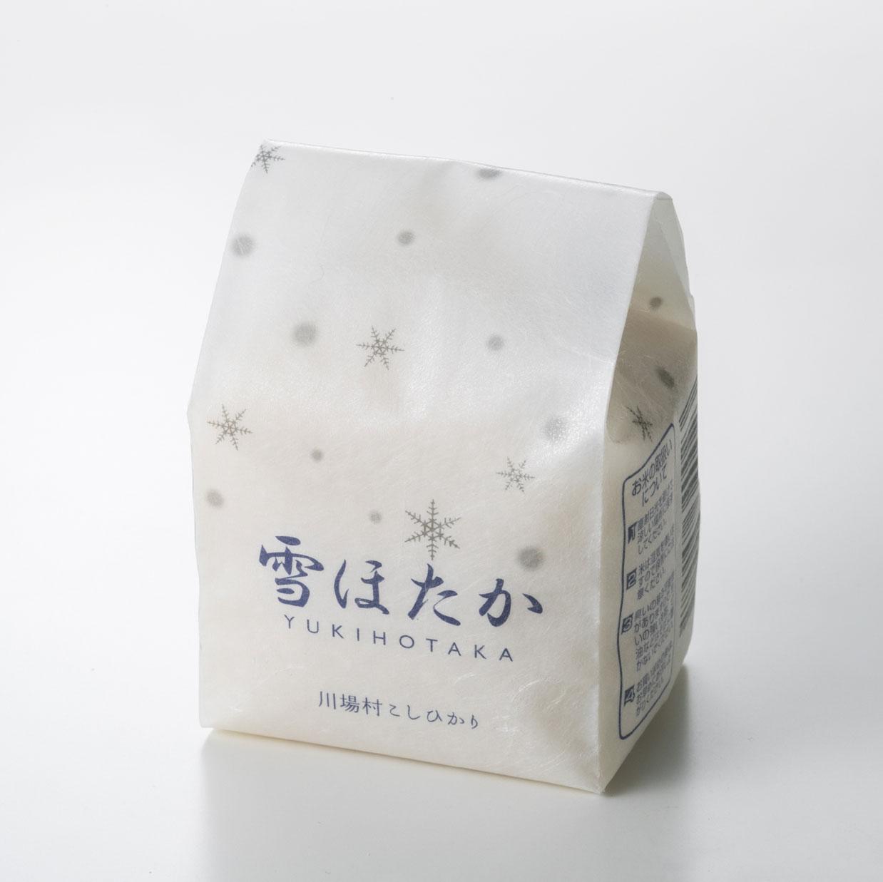 雪ほたか2合セットの商品詳細イメージ-156