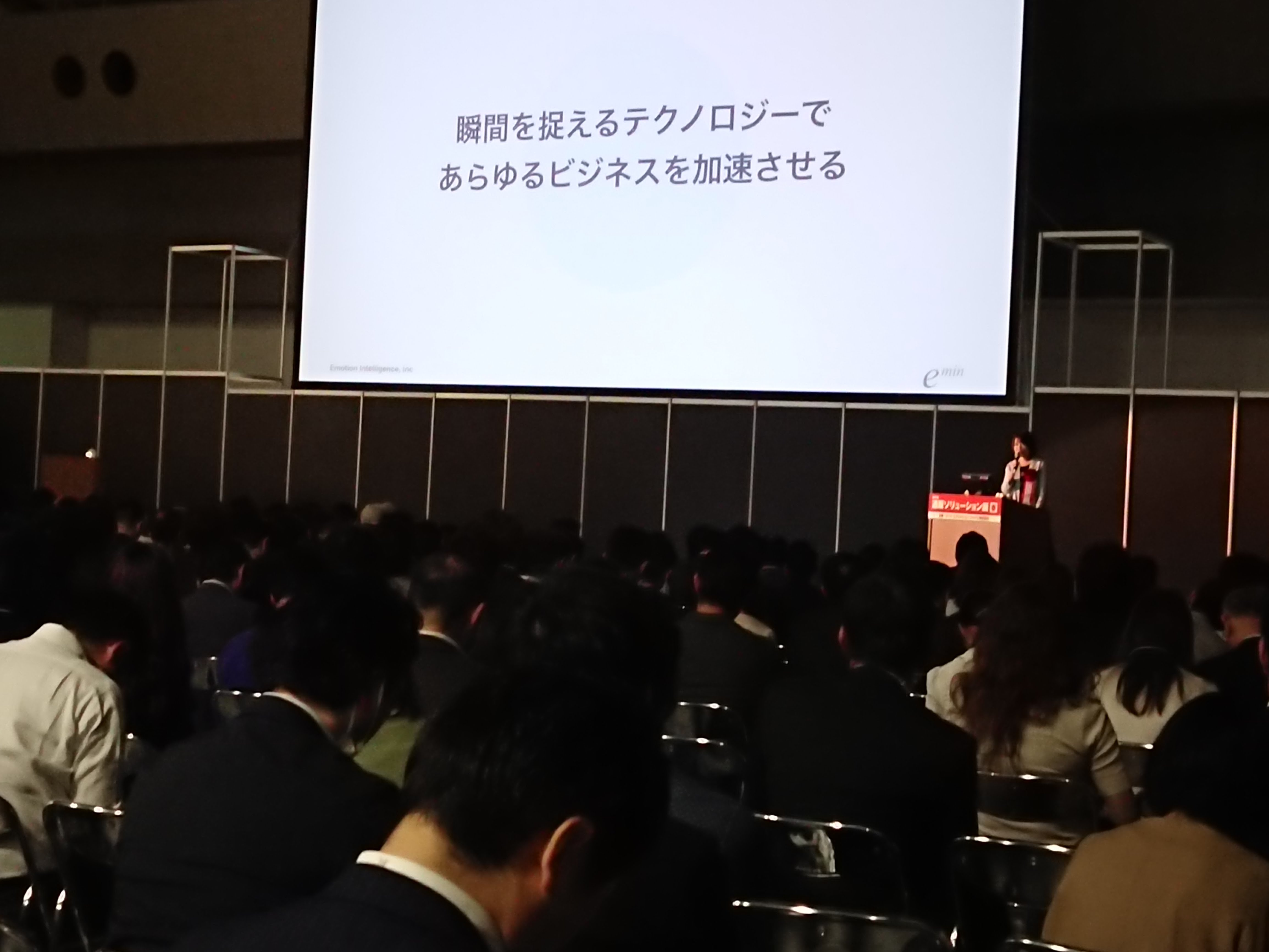 2018年5月11日(金)東京ビッグサイトで行われた『第6回通販ソリューション展【春】』に登壇させていただきました!
