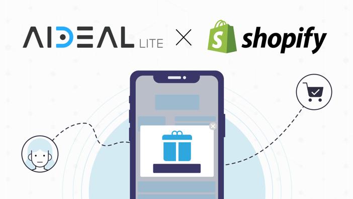 世界No.1 ECプラットフォーム「Shopify」が「AiDeal」と連携、日本語対応のWeb接客ツールを日本で初めて提供開始