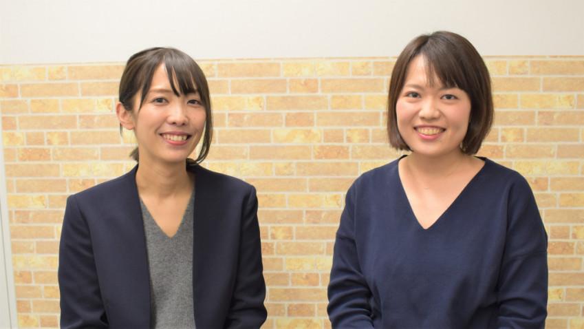 【お知らせ】弊社太田の対談インタビュー記事が日本流通産業新聞および日本ネット経済新聞に掲載されました