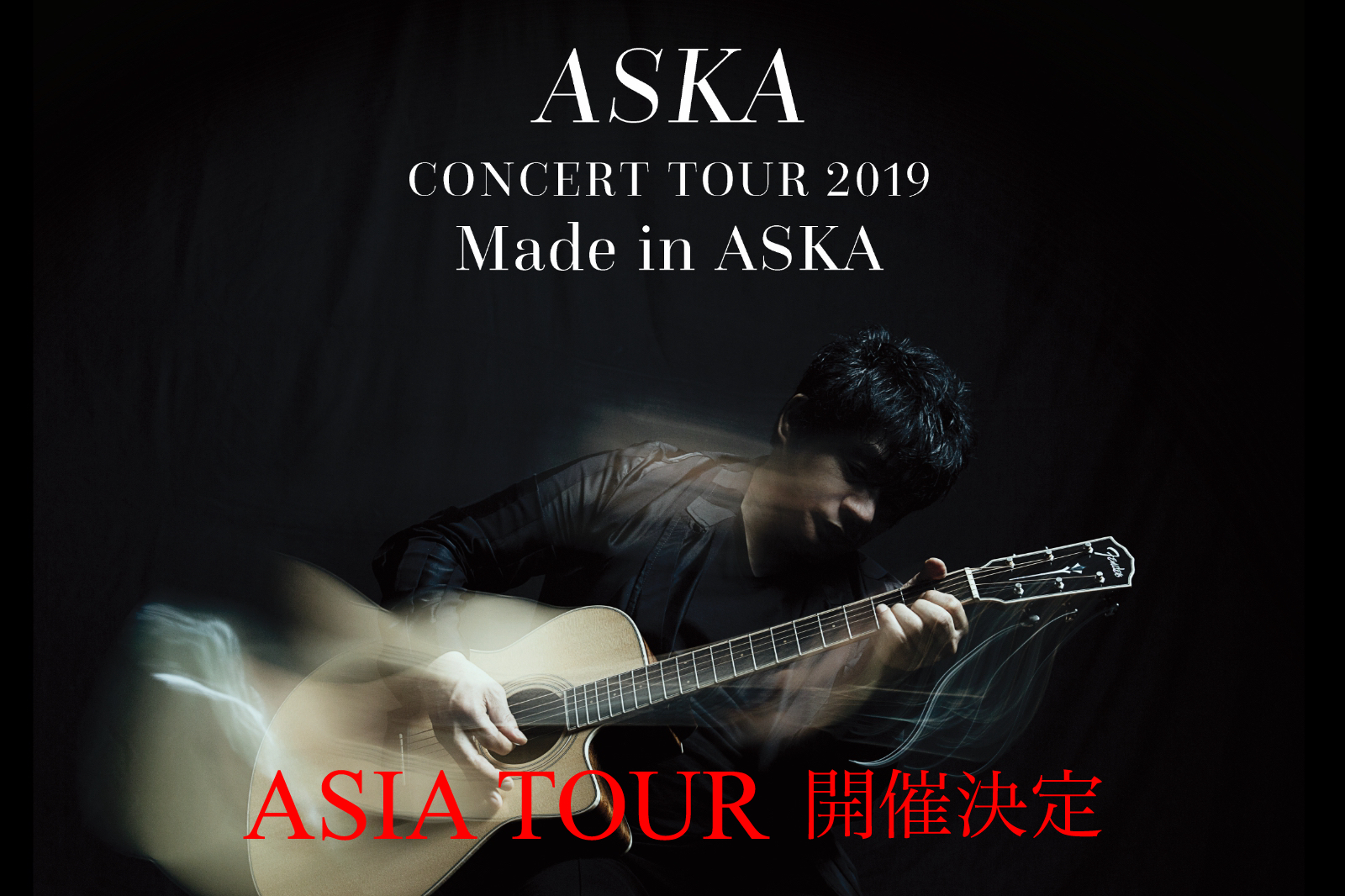 ASKA CONCERT TOUR 2019 Made in ASKA -ASIA TOUR-